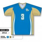 DESIGN-1205-SUBLIMATED-VOLLEYBALL-JERSEY-300×264